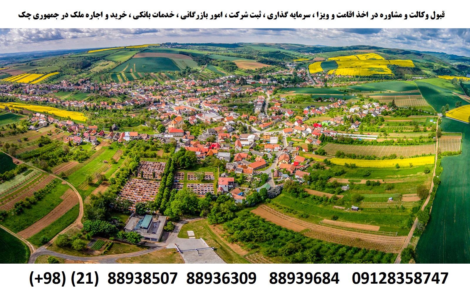 اقامت جمهوری چک (5)