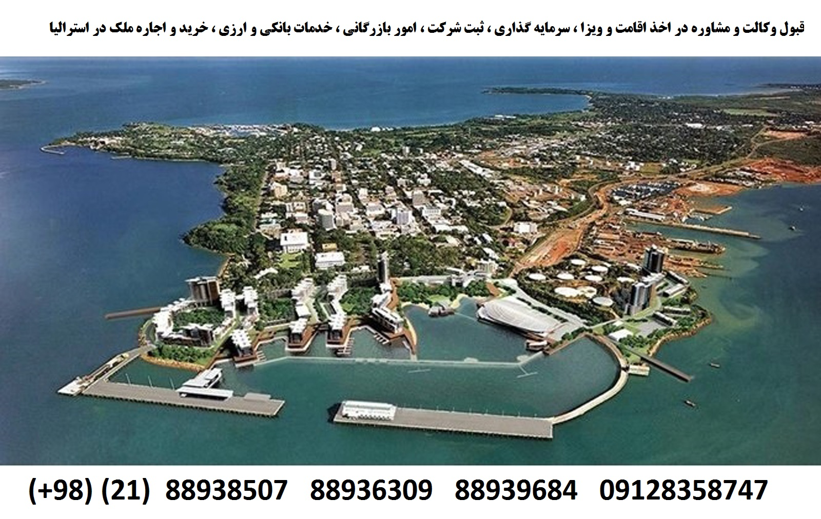 اقامت استرالیا (5)