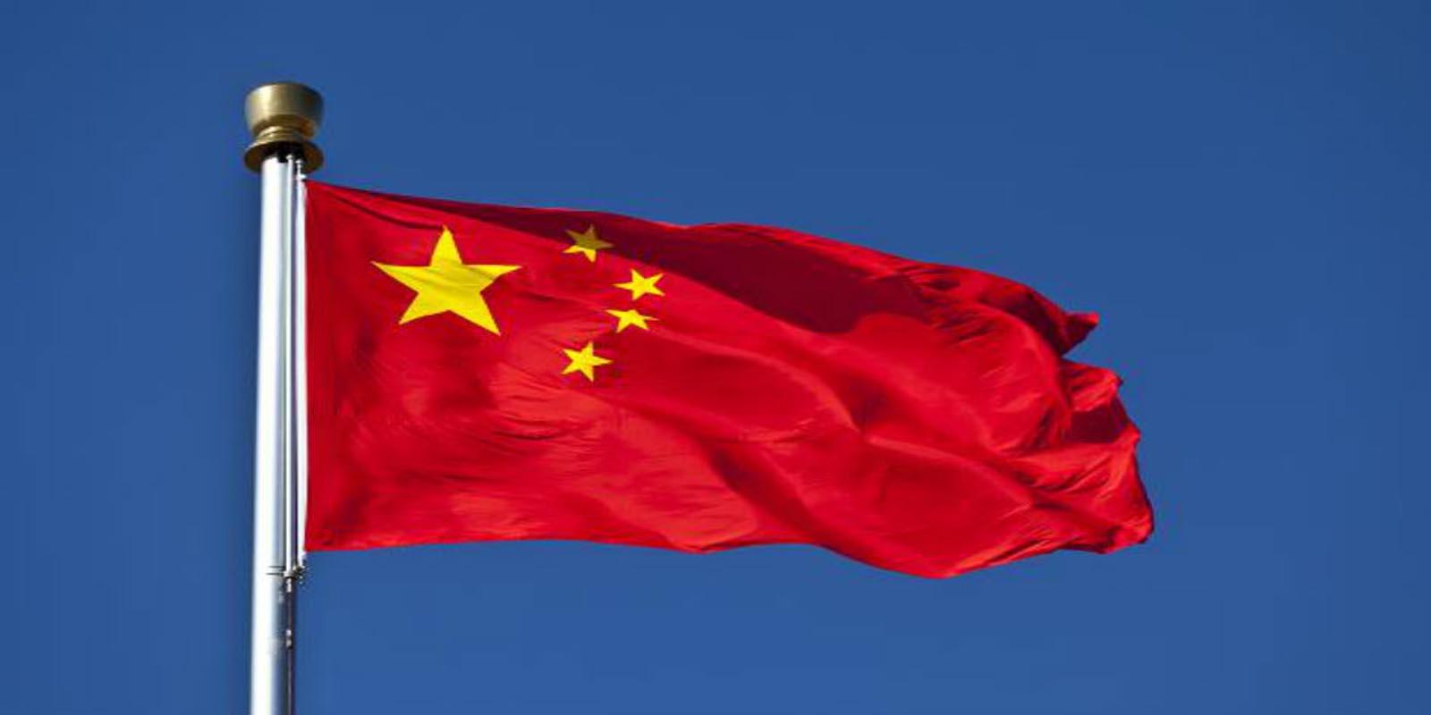 اقامت چین (2)