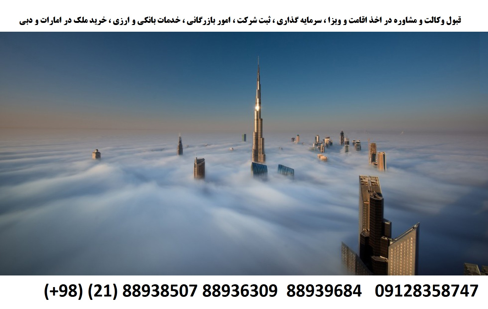 "Image #: 22381363 ***EXCLUSIVE*** ASTOUNDING VIEWS FROM THE TALLEST BUILDING IN THE WORLD - Photograph captured from the 79th floor of the Index Tower, looking over the mystical clouds that formed over Dubai. With the mystical clouds forming a thick blanket and the electrifying lights below, these stunning pictures provide a unique view of the cityscape of Dubai taken from the tallest building in the world.Home to one of the best skylines across the globe and the biggest skyscraper on the planet, the city makes for some impressive views, but none are more astounding than this collection of images taken from the 101st floor in the Burj Khalifa. Photographer Daniel Cheong, 50, spent hours at the top of the phenomenal building capturing the amazing aerial shots. The building forms the centrepiece of Downtown Dubai, which was recently ranked as having the fifth best skyline in the world. He said: ""I believe that a city always looks more beautiful from a high vantage point than ground level."" HotSpot /Landov"