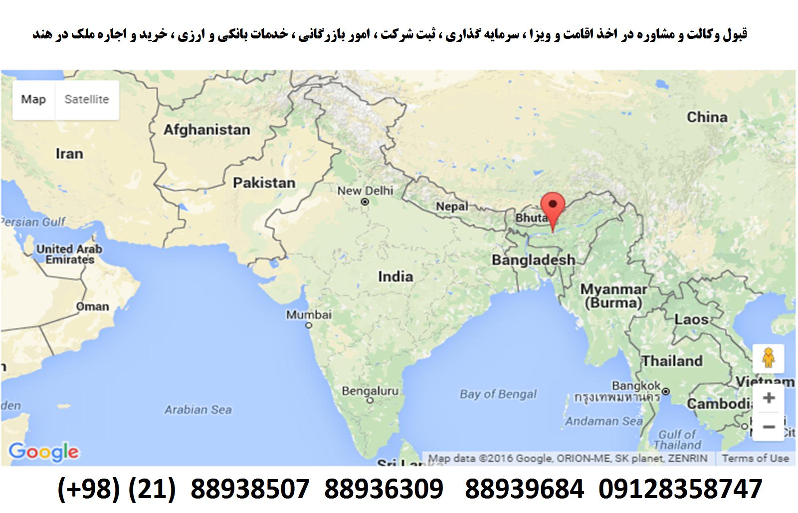 اقامت ، ویزا ،سرمایه گذاری ، ثبت شرکت در هند (1)