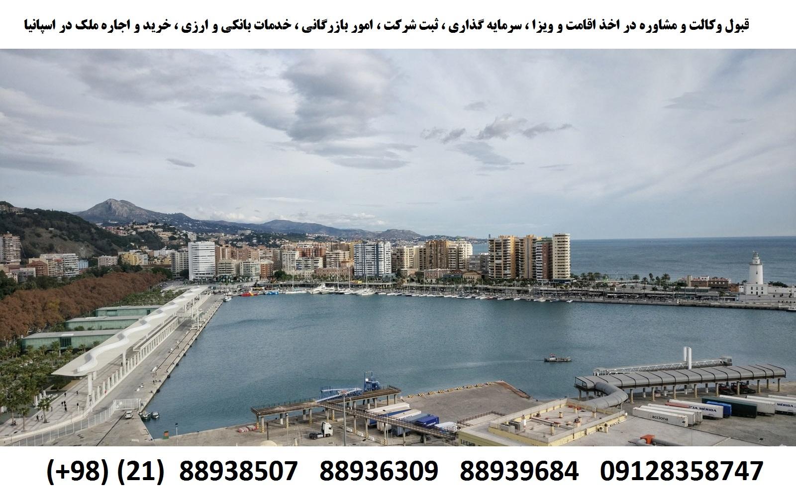 Visions-of-Malaga-Spain-6-1