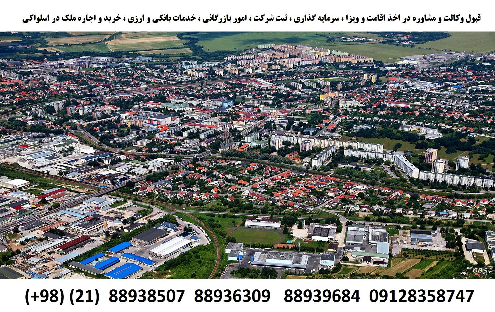 اقامت ، اخذ ویزا ، ثبت شرکت ، سرمایه گذاری در اسلواکی (5)